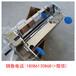 墻紙工具壁紙刷膠機壁紙墻紙刷膠機電動53公分的壁紙上膠機墻紙滾