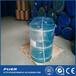 供应普尔化工聚氨酯阻燃剂FR-5200