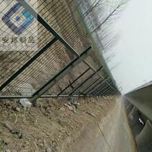 供应基坑护栏临边建筑隔离栅喷塑防护网安邦五金制品