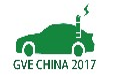 第七届中国(杭州)国际新能源汽车展同期论坛