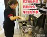 宜春奶茶甜品店加盟