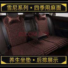 雅菲尔京东汽车坐垫四季通用冰丝亚麻夏季养生座垫免绑荞麦壳填充