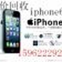 苏州高价回收iPhoneX苹果手机各种名牌二手手机图片
