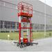 厂家精品制作铝合金升降机自行走式升降机量大从优