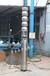 矿山排水、抢险,城市供水专用不锈钢材质潜水泵