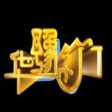 河南省电视台中博拍卖怎么样?