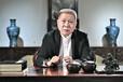 河南电视台鉴宝咨询热线