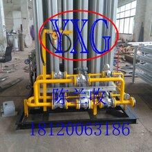 郑州燃气设备,燃气汽化器,燃气调压撬,增压器图片