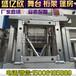 户外铝合金活动舞台铝合金400truss架铝合金婚庆桁架