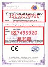滨州计算机信息系统集成资质认证怎么做?