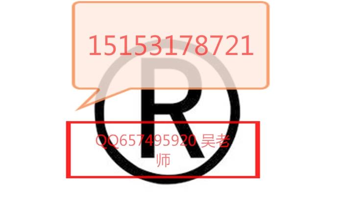 淄博怎么注册品牌商标,申请品牌商标注册注意什么?