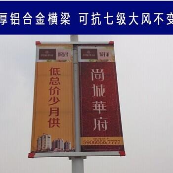 铝艺灯杆道旗架户外广告牌制作