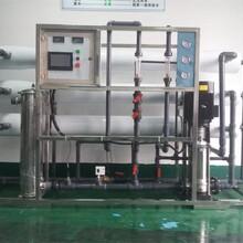 供应巢湖市纯水设备、反渗透设备电镀工业中水回用水设备巢湖市水设备