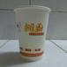 一次性纸杯定做高档瓦楞环保咖啡带盖广告杯