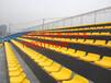 体育馆固定看台座椅生产厂家
