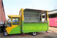 电动小吃车车流动美食餐车煎饼果子早餐车移动路边美食车