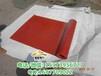 贵州地区绝缘橡胶垫厂家_电话153-7395-6727
