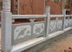 花岗岩芝麻灰石材栏杆石材柱子定做石材栏板