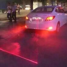汽车警示防追尾激光雾灯图片