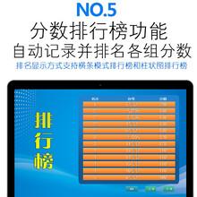 无线抢答器出题软件系统图片