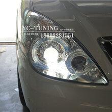 别克GL8低配卤素车灯,升级海拉五进口飞利浦套装,灯光更宽,亮,远,安全,更保障!图片