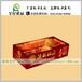 房地產促銷品盒抽紙巾KTV廣告禮品保定廣告盒抽面巾紙隨手禮品