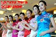 提供北京专业的礼仪接待人员,发布会展会礼仪,年会演出等