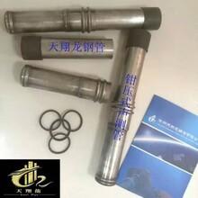 湘潭钳压式声测管厂优游娱乐平台zhuce登陆首页图片