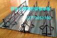 YX75-200-600楼承板厂家价格