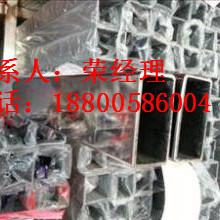 304不锈钢方管厂家图片