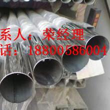 304不锈钢装饰管316不锈钢装饰管图片