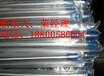 316不锈钢装饰管钢厂直销