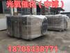 山东烟光氧催化净化设备价格光氧催化废气净化设备