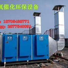 山东淄博高青废气处理设备厂家供应多元复合一体机上门安装
