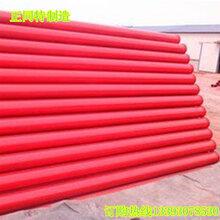 生产混凝土泵管布料机手动布料机电动布料机大小轴承