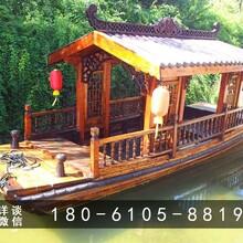 供应用于旅游观光船的情侣手划船装饰展览木船仿古景区游船8米画舫餐饮船多少钱