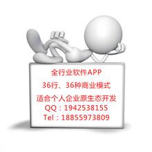 江苏一键联专业定制开发停车场收费管理系统软件苏州第一家图片