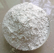 納米硅粉100納米硅微粉200納米硅微粉300納米硅微粉400納米500納米600納米800納米