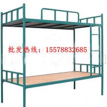 员工高低铁架床哪有卖,员工双层铁架床批发图片