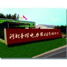 浙江农用打桩新型防汛植桩机圣耀优厂家