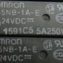 G5NB-1A-E-DC12V和24V欧姆龙原厂正品库存充足代理特价