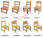 幼儿园实木椅子幼儿园靠背椅子幼儿园小椅子幼儿园木制椅子批发直销