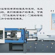 HJF-180卧式注塑机
