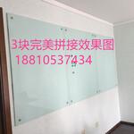 北京白板厂家销售玻璃白板定做磁性白板彩色玻璃白板