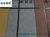 郑州雅韵建材科技有限公司真石漆生产厂家