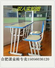 2017新款绿色学生课桌椅,合肥辅导班桌椅,儿童学习桌,合肥双人课桌椅全新批发图片