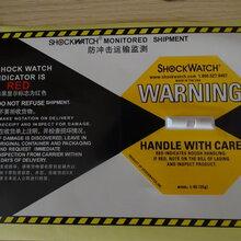 防震減震安全運輸方案防震撞顯示標簽傾倒顯示標簽