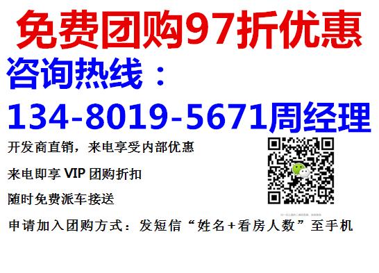 深圳周边楼盘惠州九洲玉带湾二期产品即将推出