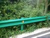 护栏板厂家直销高速公路波形护栏波形板防撞设施波形护栏端头