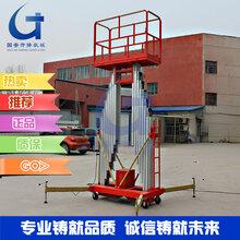 移动升降机SJYL铝合金升降平台小型固定升降台
